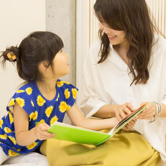 早期療育スタートアッププログラム