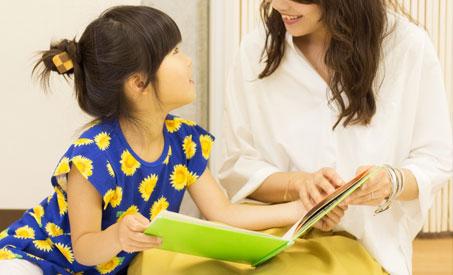 早期療育スタートアップ